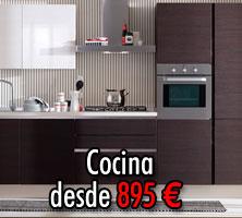 Fabricante de cocinas. El Rincón de las Cocinas - Cocinas en Córdoba